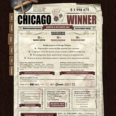 Chicago Winner Casino. Обзор