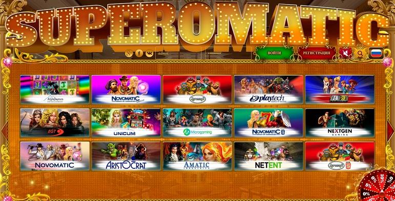 Софт для онлайн казино цена честное онлайн казино на деньги отзывы