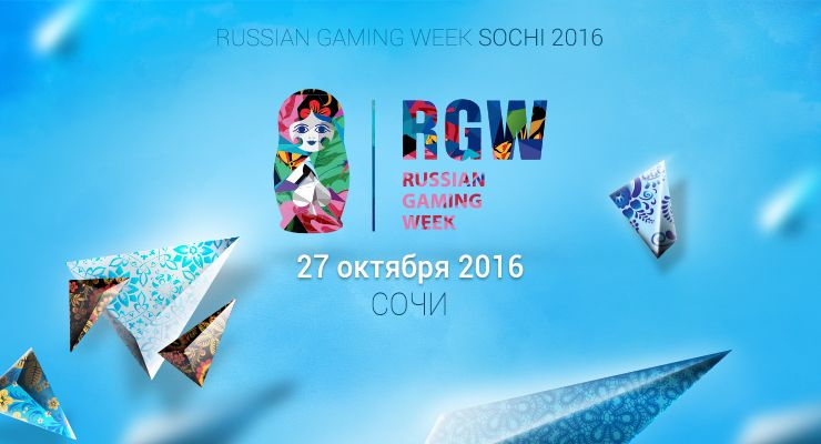 Russian Gaming Week Sochi