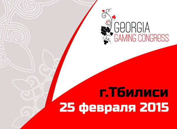 Georgia Gaming Congress logo